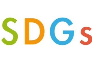 Towards Peace & Prosperity via SDGs