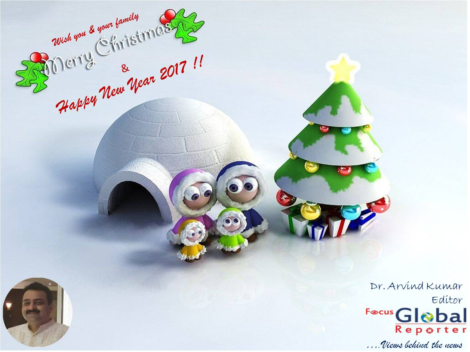 wish you and your family marry christmas happy new year 2017 focus global reporter