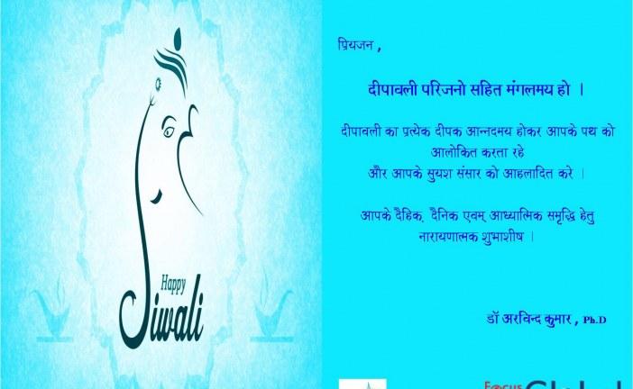 Happy and Green Diwali