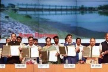Six States sign MoU for Lakhwar dam in Uttarakhand